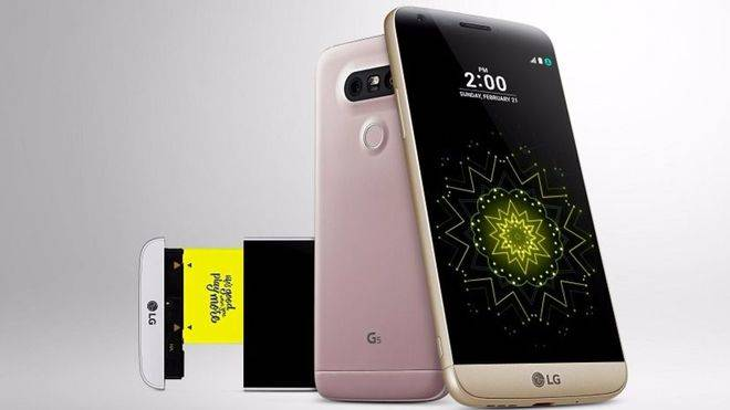 LG nos presenta al nuevo G5 y a sus amigos