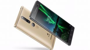 Lenovo PHAB2 Pro, el smartphone que introduce la realidad aumentada