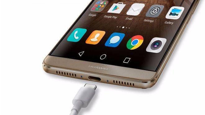 Huawei Mate 9, la nueva estrella de Huawei