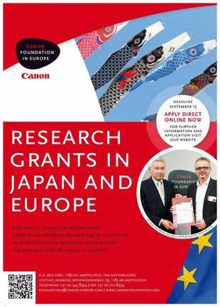 15 becas de postgrado de la Fundación Canon dirigidas a estudiantes e investigadores