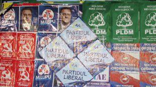 La importancia de carteles y flyers en la política