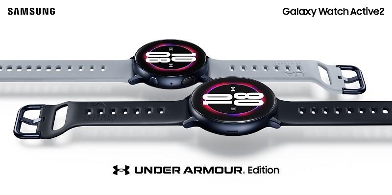 De la alianza de Samsung y Under Armour nace el Galaxy Watch Active2 Under Armour Edition