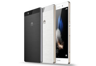 El nuevo Huawei P8 Lite desembarca en España
